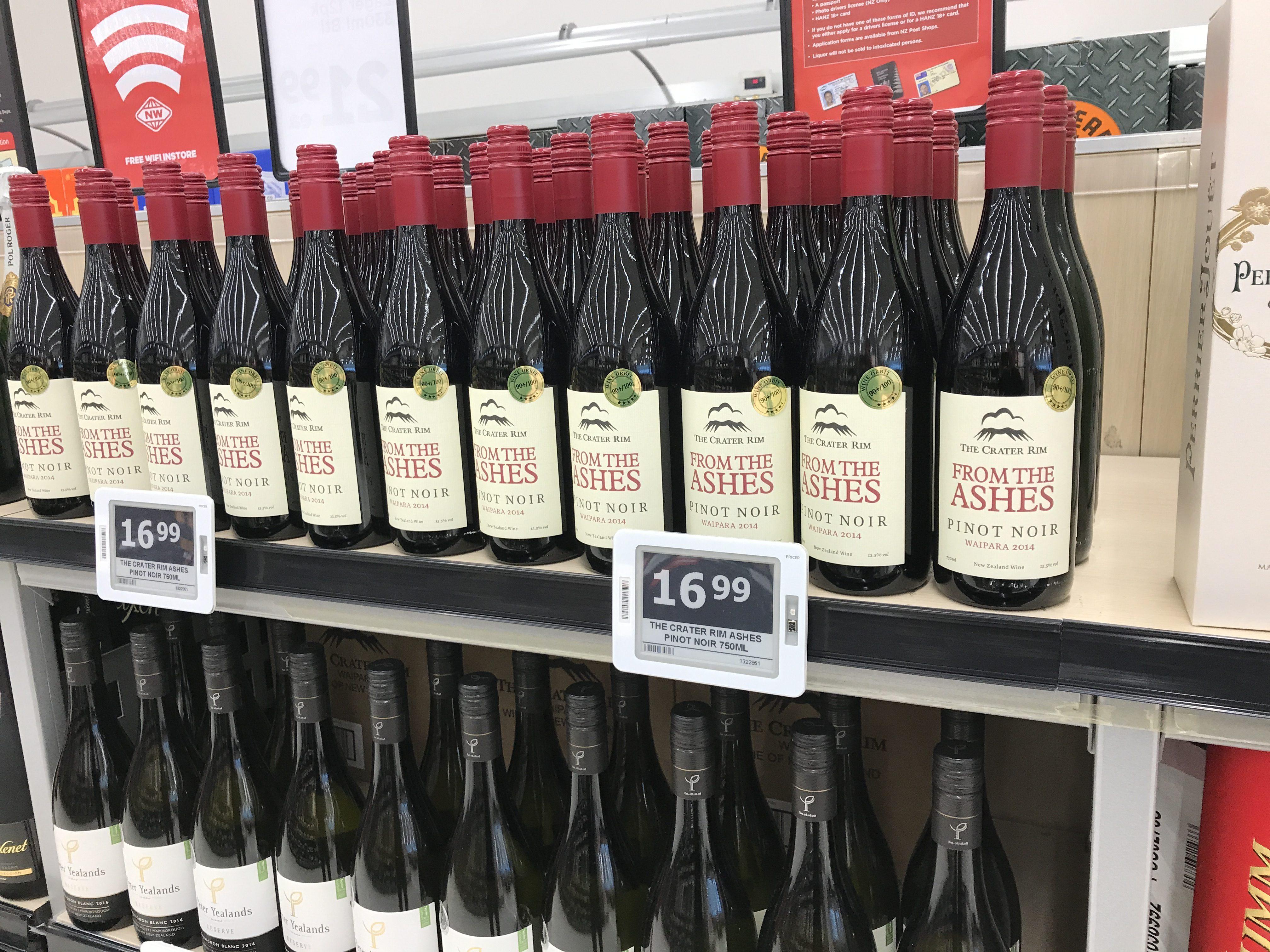Wine ESL